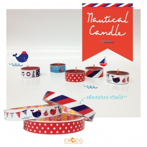 Nautical Candles เทียนหอมกะลาสีเรือ